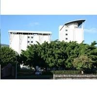Archives départementales de la Réunion